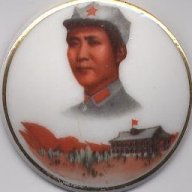 Xiao Jiang