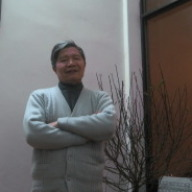 Vu Nho Ninh Binh